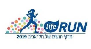 הדפסה חולצות למרתון נשים תל אביב 2019