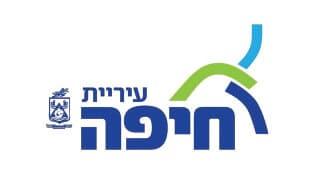 הדפסת חולצות עבור עיירית חיפה