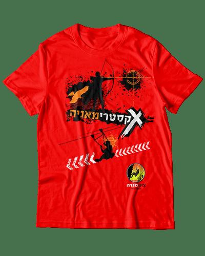 הדפסה אקסטרימאניה - חולצות כרמיאל
