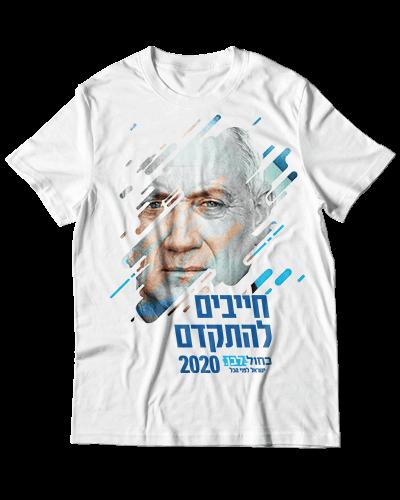 הדפסה על חולצות - בחירות